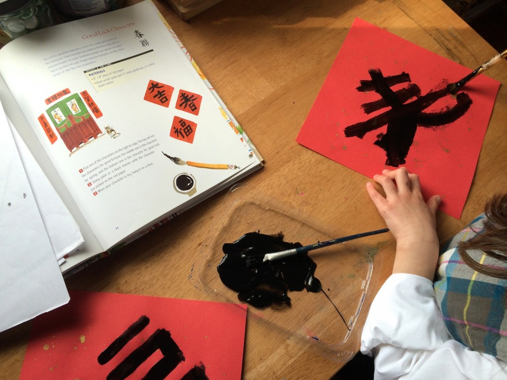 CHinese New Year Lunar New Year Spring Festival Good Luck Character Painting Craft