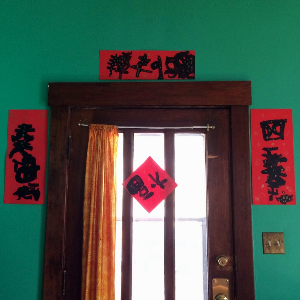 Hanging homemade good luck characters and spring couplets in honor of the Chinese Lunar New Year. This art activity for kids is an introduction to the ancient art of Chinese caliagraphy