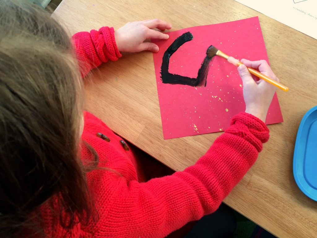 Chinese Characters Craft for Chinese New Year