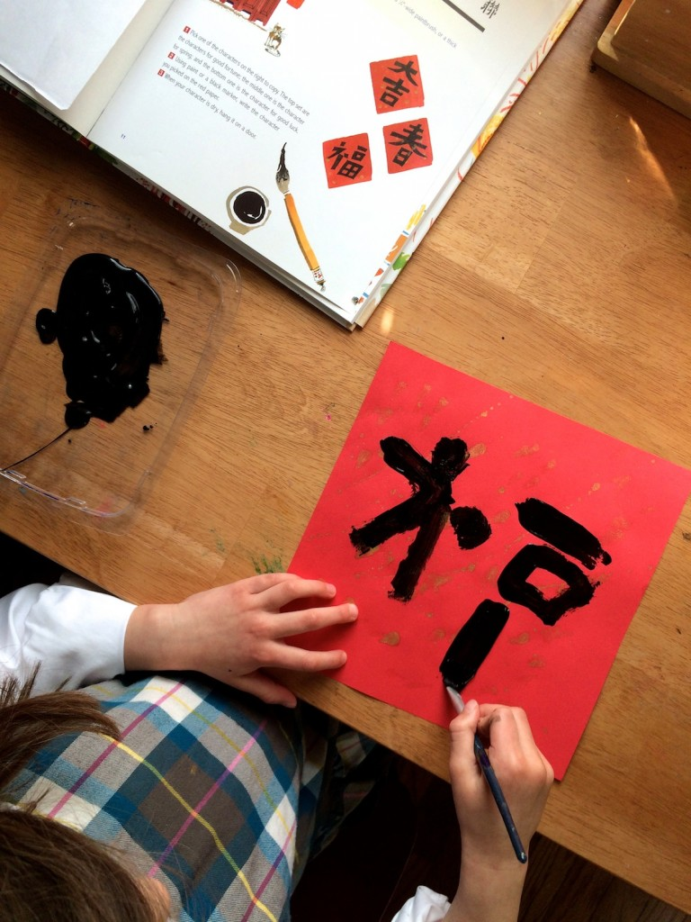Chinese New Year Lunar New Year Character Painting Activity for Kids